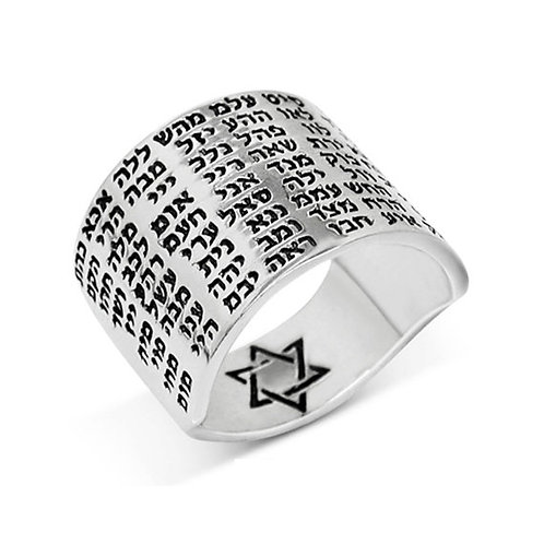 Ring with the 72 names of God engraved Silver .925