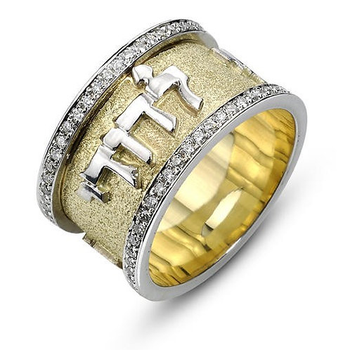 14K Yellow Gold and Diamond Ani Ledodi Wedding Ring