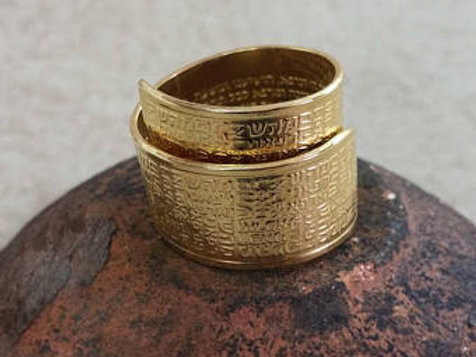 72 names of God 14k gold Ring