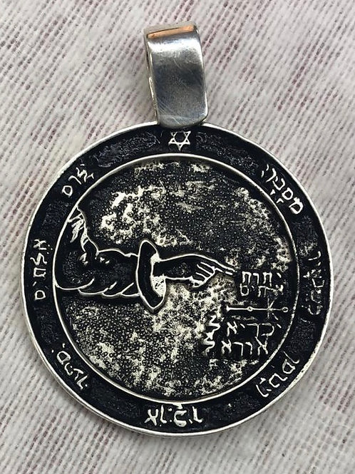 Greater Key of Solomon Pentacle for Knowledge in Dreams & Destruction of Enemies
