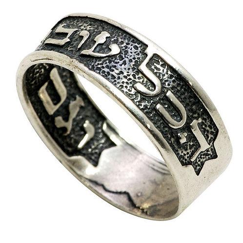 "This Too Shall Pass"" King Solomon Kabbalah ring from Israel הכל טוב"