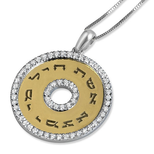 14K Yellow Gold Disk Pendant with Diamonds (Choice of Blessings)
