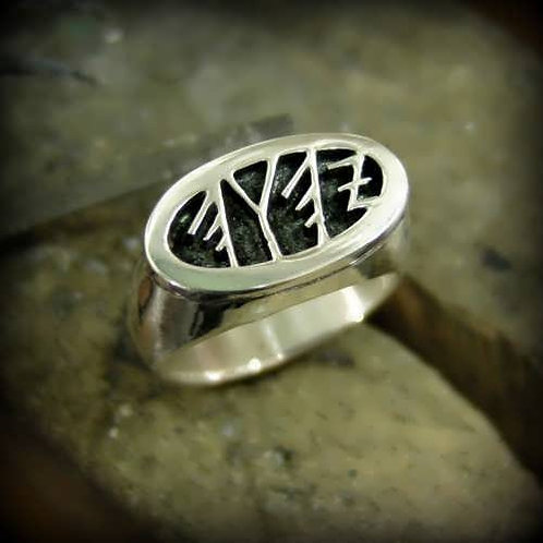 King Solomon's Ring With GOD Name In Ancient Aramaic. Silver .925