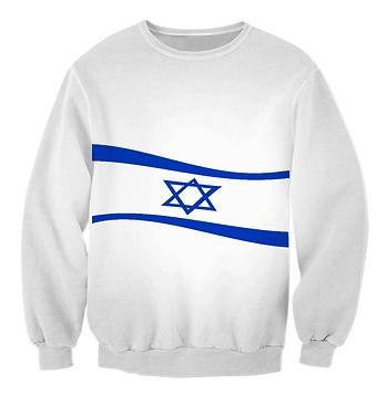 jewish waving star sweatshirt.png