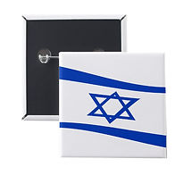 jewish star square pin post.jpg