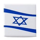 jewish waving star square buttin pin (3)