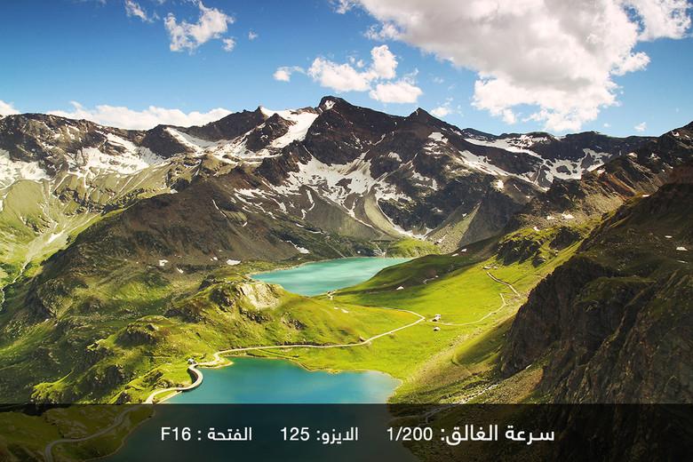 عشرة نصائح لتصوير المناظر الطبيعية