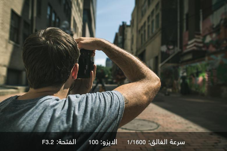 عشرة نقاط لبناء تكوين أفضل في التصوير الفوتوغرافي