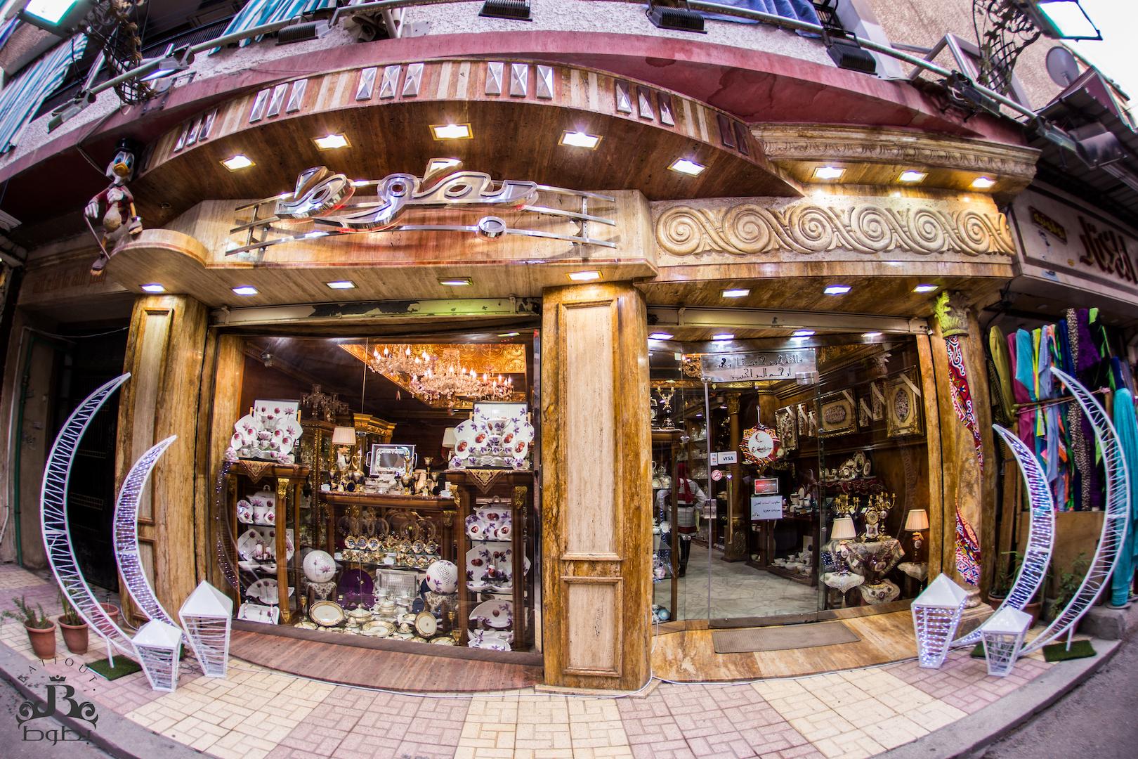 Battout stores