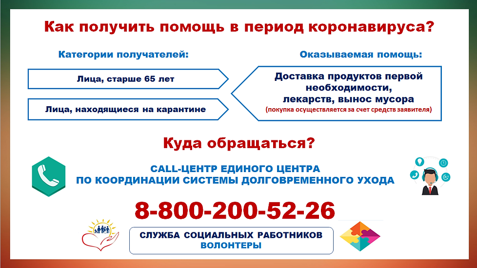 4959257-155865542-155865550.png