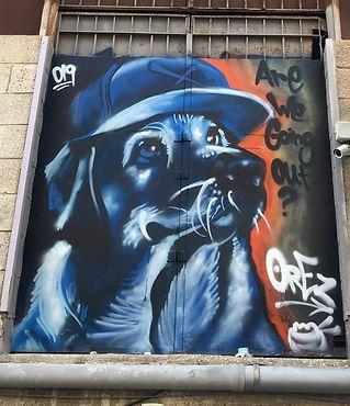 Orez,street art, art,israeli art, kiryat hamelacha, tel aviv,אמנות רחוב,קריית המלאכה,ציור,אמנות ישראלי,dope art