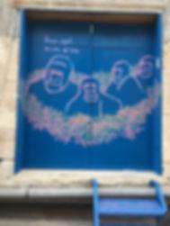 keren segal,life in tutu,street art, art,israeli art, graffiti,graff, kiryat hamelacha, tel aviv,אמנות רחוב,קריית המלאכה,ציור,אמנות ישראלי,dope art,urbanism,אומנות ישראלי