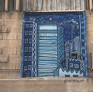 alef,idith levy, anat maya,street art, art,israeli art, graffiti,graff, kiryat hamelacha, tel aviv,אמנות רחוב,קריית המלאכה,ציור,אמנות ישראלי,dope art,urbanism,אומנות ישראלי,אלף