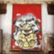 bella brail,gypsyb_art,street art,mural art, mural artist, mural painting,visual poetry,poetry,song, art,israeli art, graffiti,graff, kiryat hamelacha, tel aviv,אמנות רחוב,קריית המלאכה,ציור,אמנות ישראלי,dope art,urbanism,tel aviv art, tel aviv street art,אמנות רחוב,גרפיטיֿ,ציור על קיר,אמו ישראלי