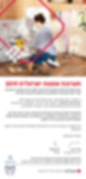 בנק הפועלים,יהודה הלוי 63, תל אביב,אמנות,תערוכה,תל אביב אמנות,אמנות למכירה,תערוכות בתל אביב