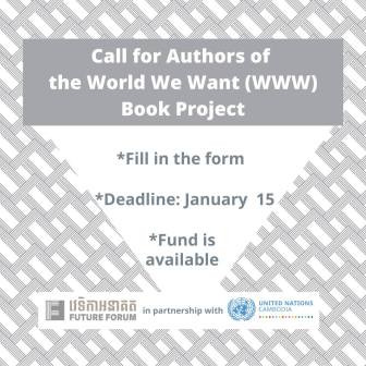 #CallForAuthors! World We Want (WWW) Book Project