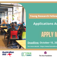 Young Researchers Program (YRP) is open for applications!