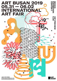 Art Busan Internationa Fair May 2019