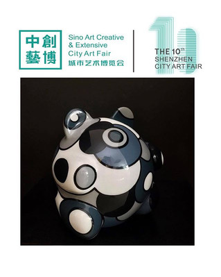 Exhibition at Sino - Creative Art Fair, Shenzhen, China