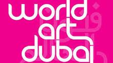 Coming Solo Exhibition at World Art Dubai 8 -11 April at World Trade Centre Dubai, UAE