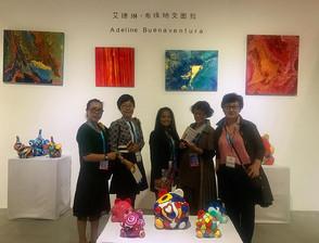 Art Plus Shanghai