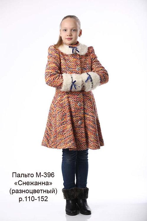 Пальто  детское  для девочки  Снежанна М-396 разноцветный