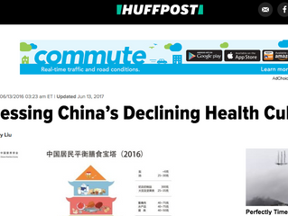 Huffpost: Addressing China's Declining Health Culture