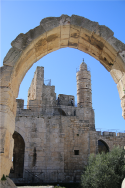 The Minaret at Migdal David