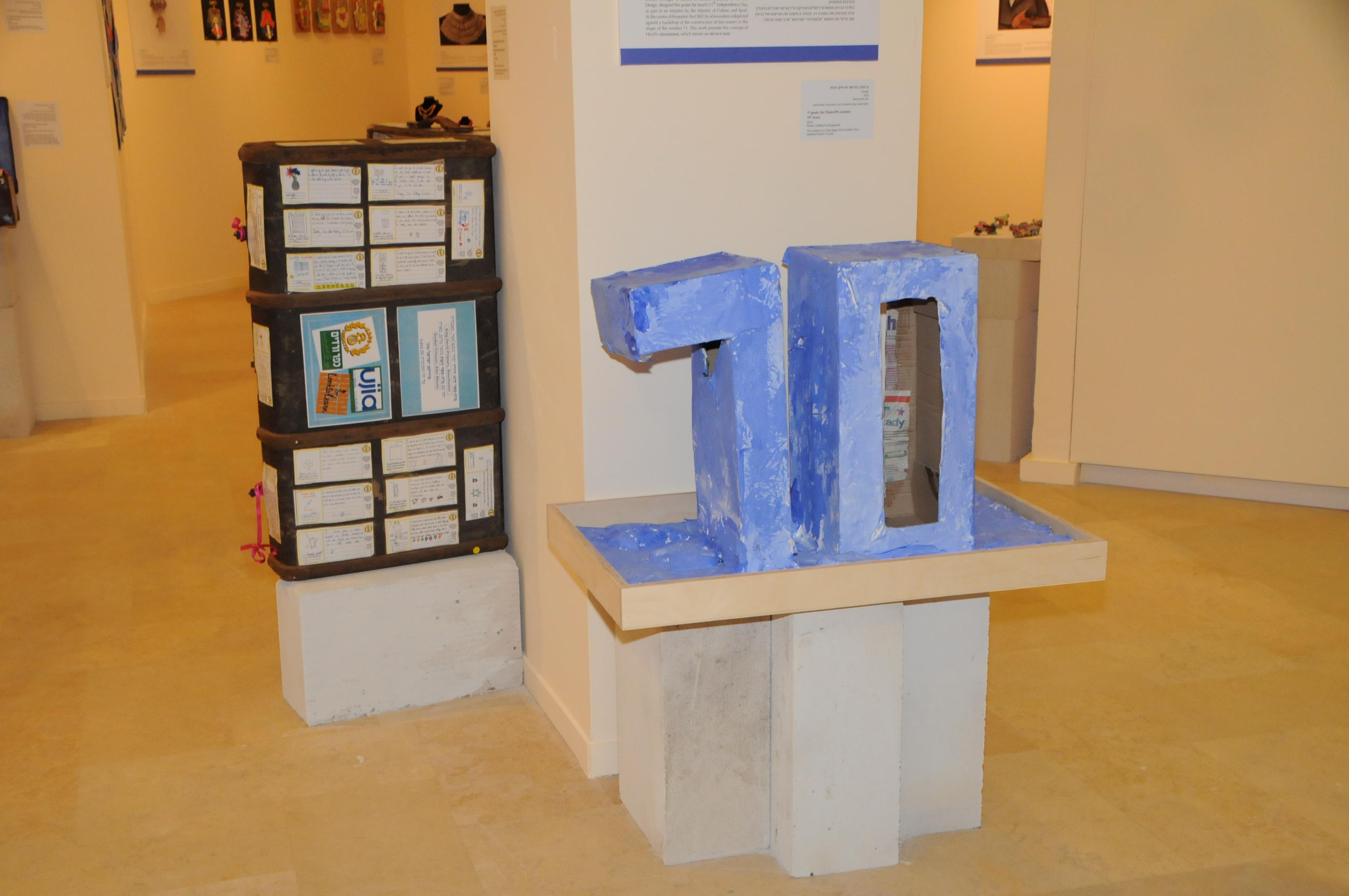 70th Statue