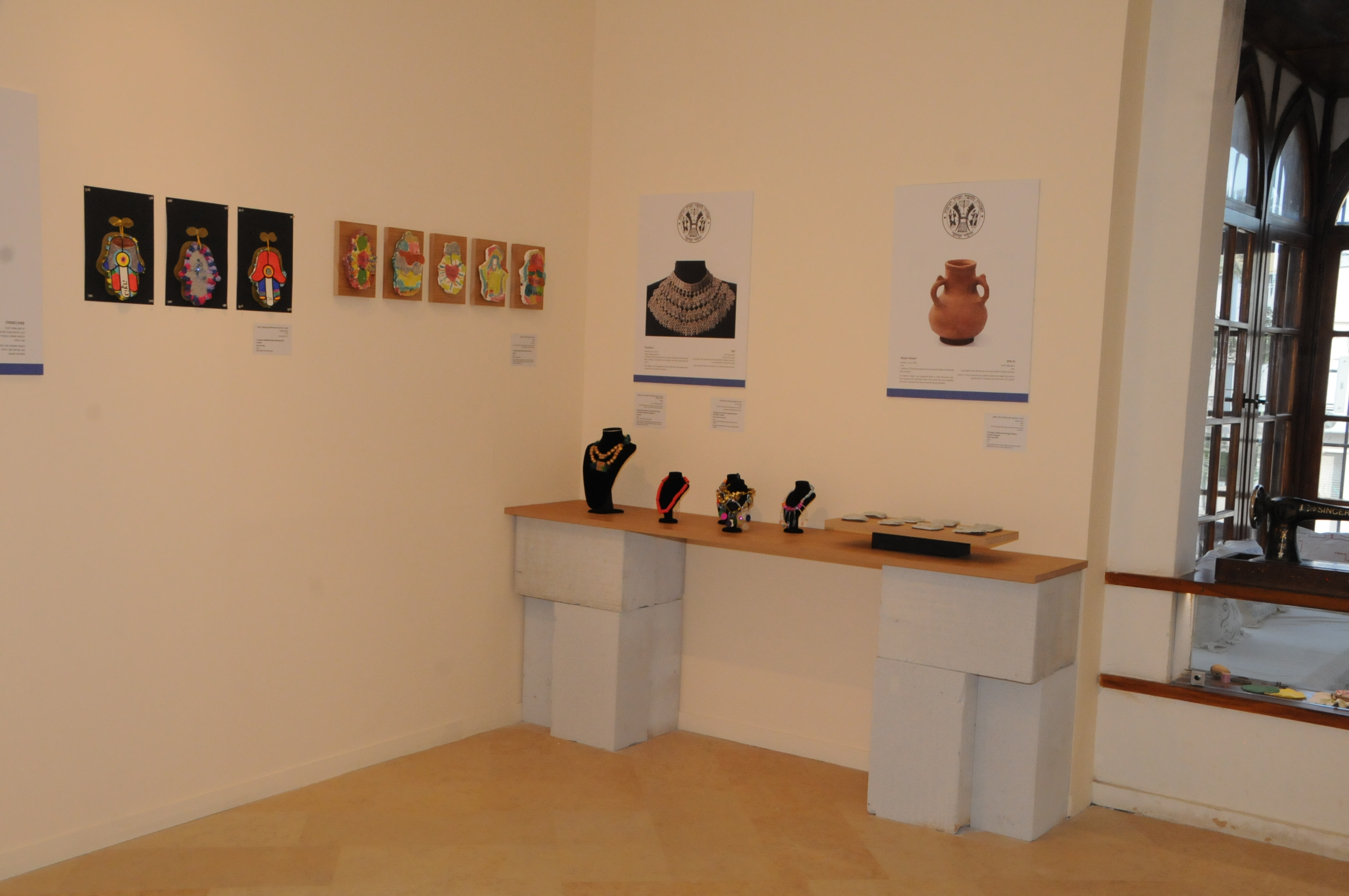Gallery View- Ethnography