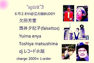 ―江古田buddy6,28.jpg