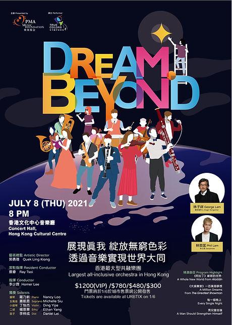 Dream Beyond