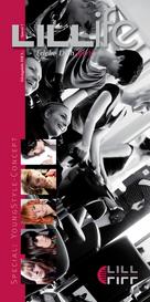 LILL&LILL Kundenmagazin