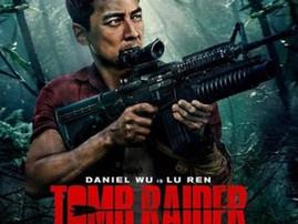 Tomb Raider (Game)