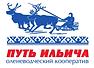 Logo Put Iliycha.png