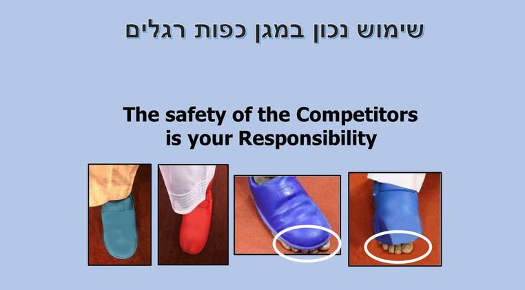 שימוש נכון במגן כפות רגליים