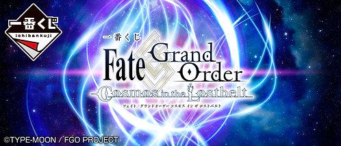 Ichiban Kuji Fate/Grand Order Cosmos in the Lostbelt
