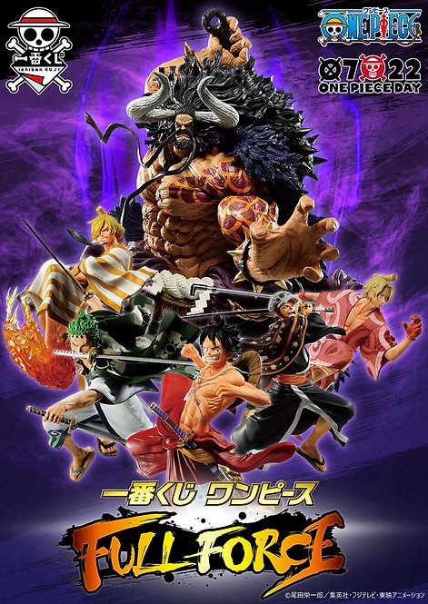 Ichiban Kuji One Piece FULL FORCE