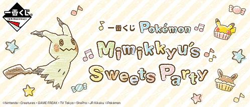 Ichiban Kuji Pokemon Mimikkyu's Sweet Party