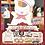 Thumbnail: Ichiban Kuji Natsume's Book of Friends -Nyanko Sensei and Manpuku Bistro-