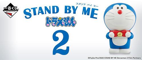 Ichiban Kuji Stand By Me Doremon 2