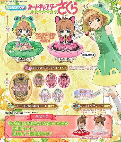 Cardcaptor Sakura Assort Collection 2