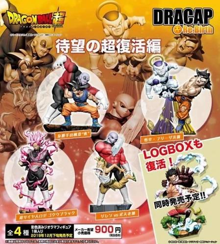 Dragon Ball Super Dracap Log Box Re-birth Super Revival Ver.