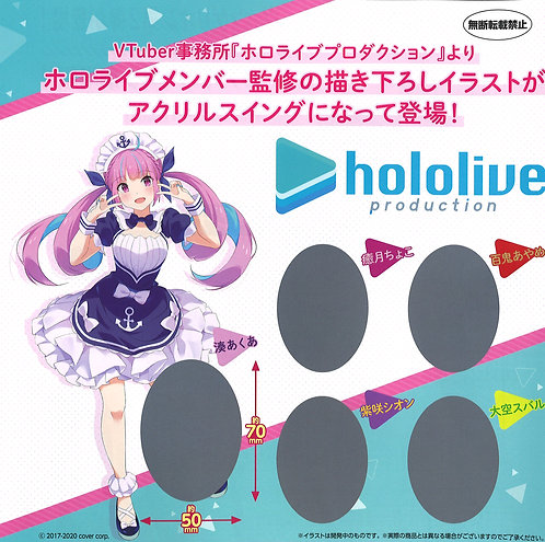 Hololive Production Acrylic Swing Collection -Second Generation-