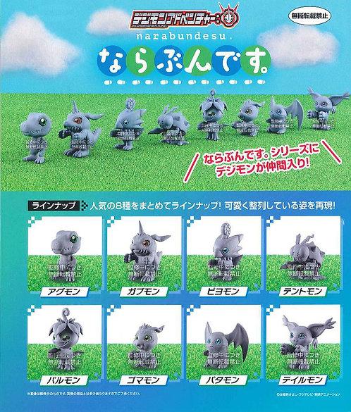 Digimon Adventure Narabundesu
