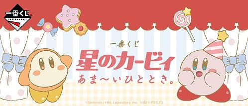 Ichiban Kuji Kirby's Sweet Moment