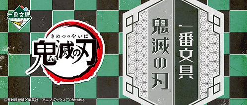 Ichiban Stationery Demon Salyer: Kimetsu no Yaiba
