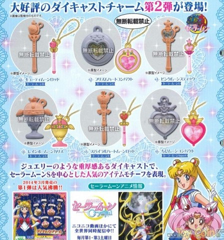 Sailor Moon Die-cast Charms Capsule Set Vol. 2