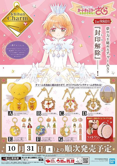 Ichiban CHARM Cardcaptor Sakura Clear Card