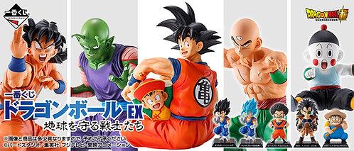 Ichiban Kuji Dragon Ball Ex Warriors Who Protect the Earth